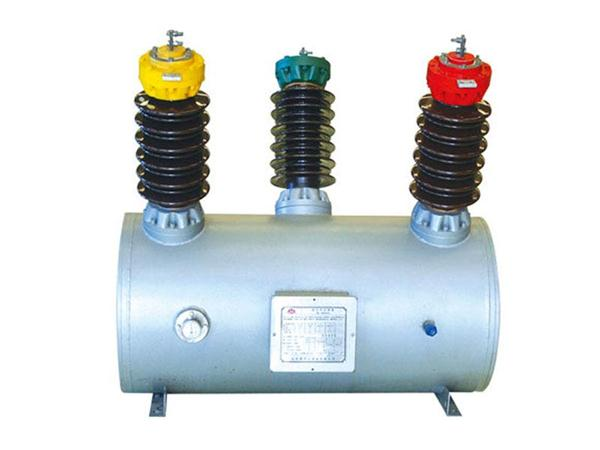 Combined Current/Voltage Transformer